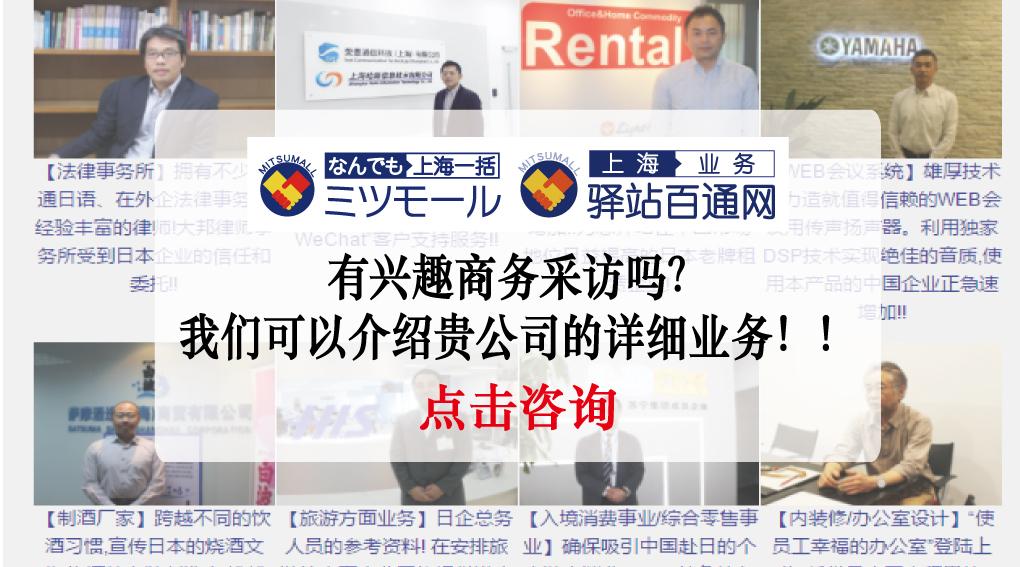 广告咨询中banner