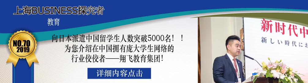 翔飞CN大banner