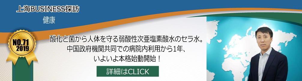 cela-jp大バナー