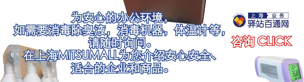 医療広告大バナーCN