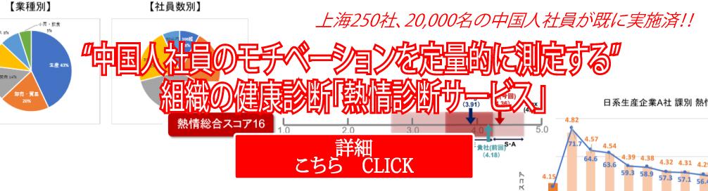 GML-N大JP