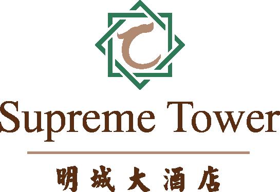 明城大酒店