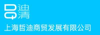 上海哲迪商貿発展有限公司